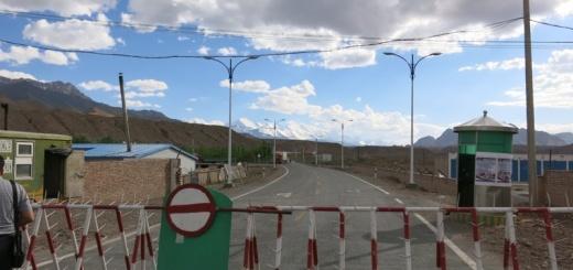 Kirgizská hranica