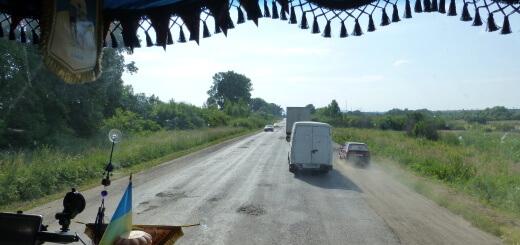 Ukrajinske cesty